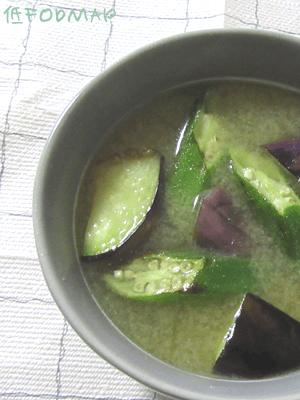 オクラとなすのお味噌汁の画像