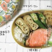 低FODMAPお弁当のキャッチ画像