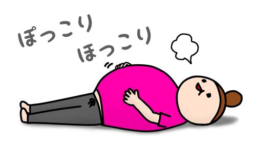 お腹ポッコリの女性のイラスト
