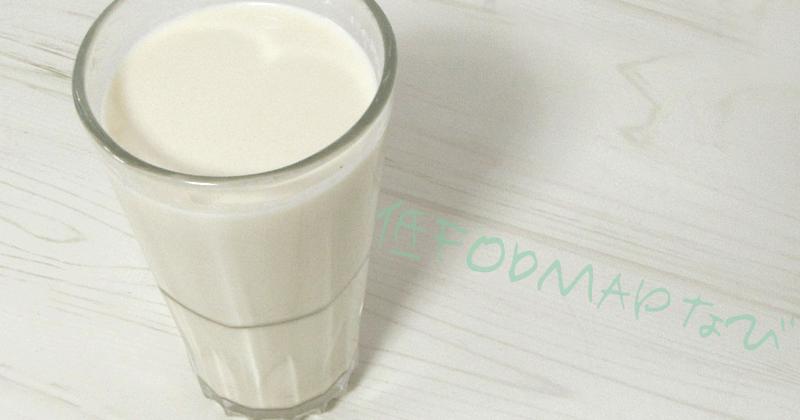 手作りアーモンドミルクの写真