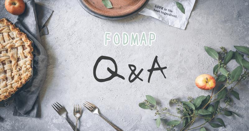 FODMAP(フォドマップ)質問まとめのキャッチ画像